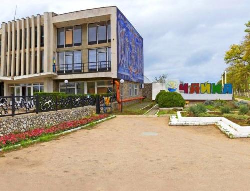 Детский медицинский центр «Чайка»