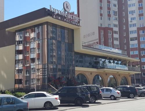 Дом-ресторан на Левом берегу Днепра «Кухмейстер»