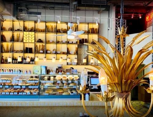 Ресторан — пекарня Хлебный