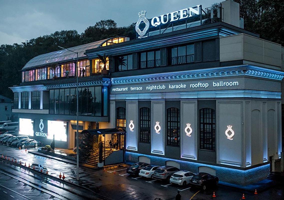 ресторан QUEEN